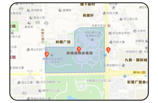 佛山婚博会|2019年12月14-15日佛山岭南明珠体育馆