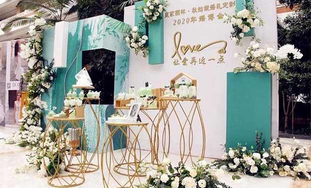 2020鲅鱼圈婚博会在皇家园林酒店成功举办